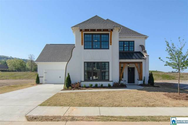 894 Griffin Park Cir, Birmingham, AL 35242 (MLS #864064) :: Gusty Gulas Group