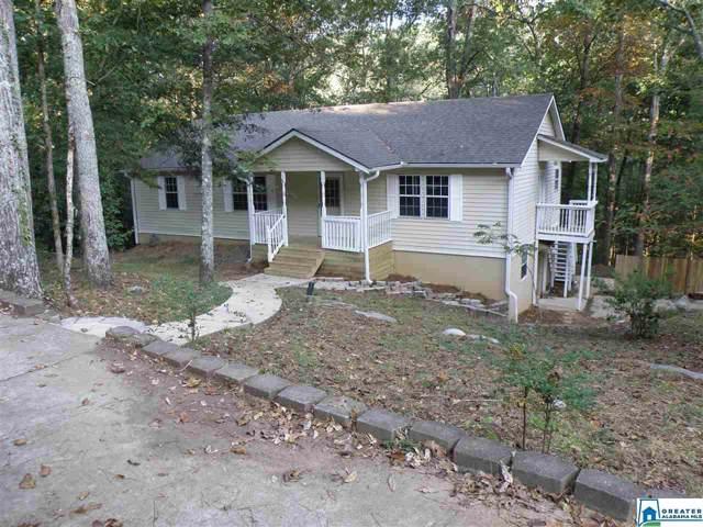 800 Mill Creek Rd, Hayden, AL 35180 (MLS #864070) :: Josh Vernon Group
