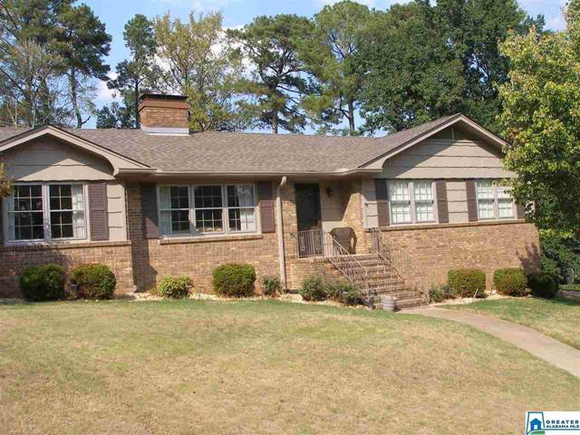 2623 Oneal Cir, Hoover, AL 35226 (MLS #864206) :: Gusty Gulas Group
