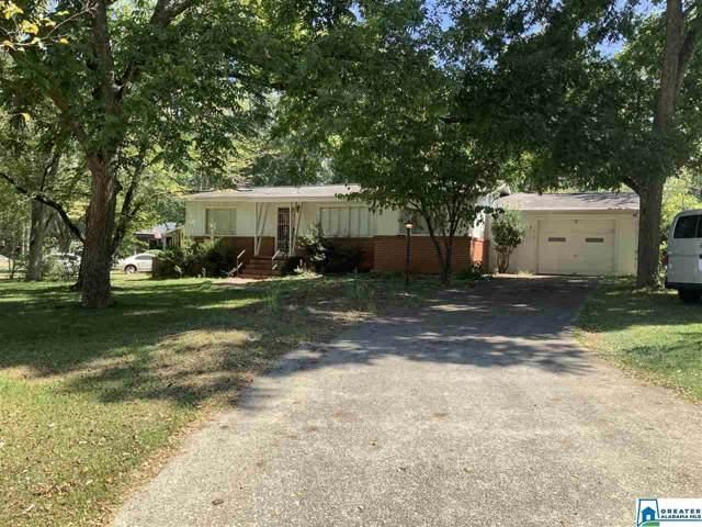 216 Craddock Ave, Sylacauga, AL 35150 (MLS #864553) :: Josh Vernon Group