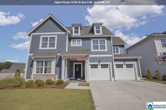 7592 Paine Dr, Trussville, AL 35173 (MLS #864762) :: Gusty Gulas Group