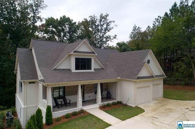 2508 Tyler Rd, Vestavia Hills, AL 35226 (MLS #865074) :: Bentley Drozdowicz Group