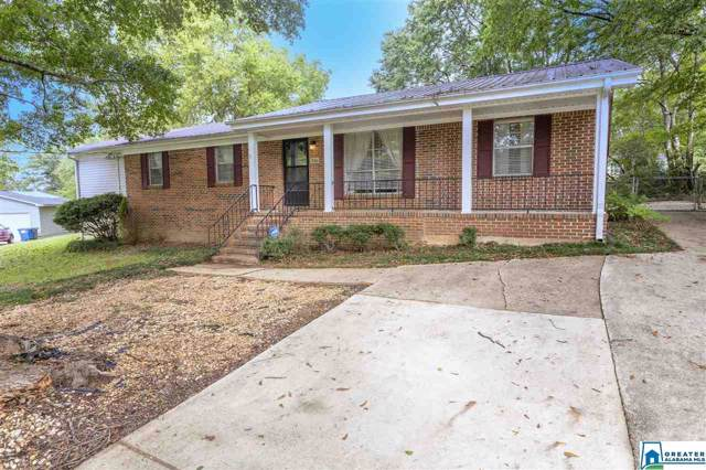 336 Brookwood Cir, Gardendale, AL 35071 (MLS #865084) :: Gusty Gulas Group