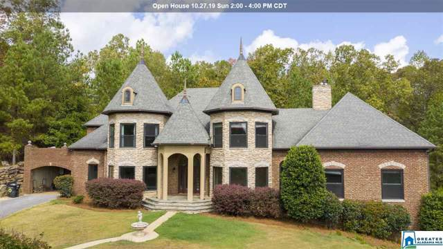 155 Dogwood Lakes Dr, Chelsea, AL 35043 (MLS #865106) :: LocAL Realty