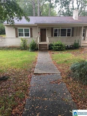 220 Craddock Ave, Sylacauga, AL 35150 (MLS #865213) :: Josh Vernon Group