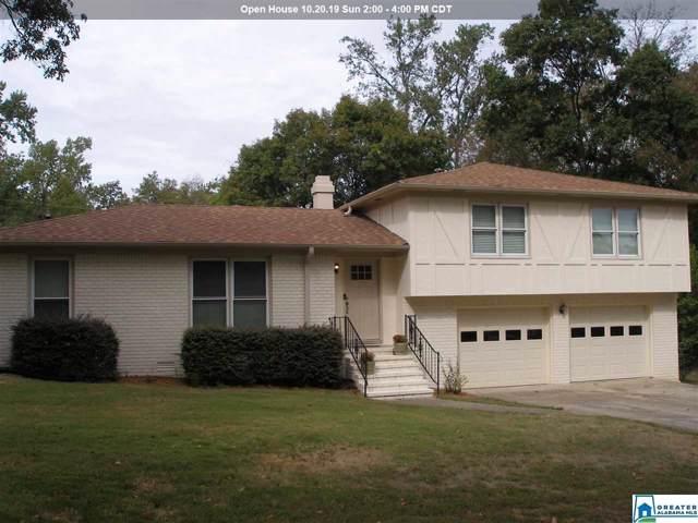2324 Grantland Pl, Hoover, AL 35226 (MLS #865270) :: Brik Realty