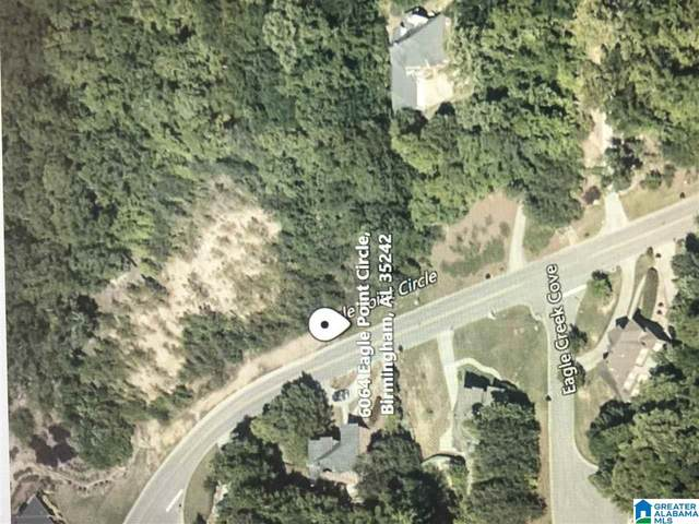 6064 Eagle Point Cir #753, Birmingham, AL 35244 (MLS #865435) :: Lux Home Group
