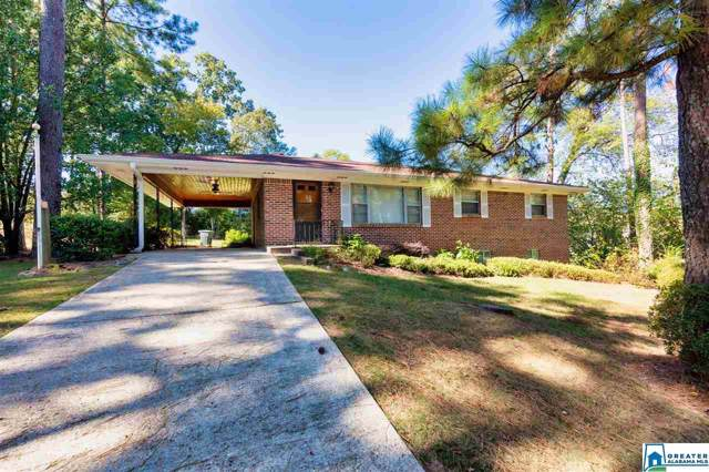 610 Pinedale Dr SW, Bessemer, AL 35022 (MLS #865547) :: Josh Vernon Group