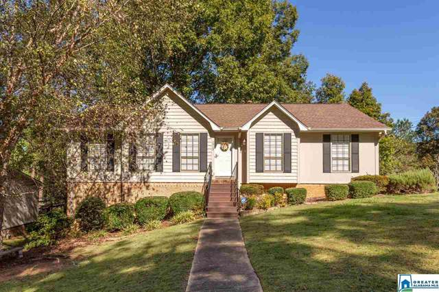 1913 Outwood Rd, Fultondale, AL 35068 (MLS #865659) :: LocAL Realty