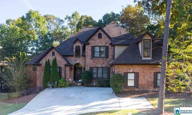 1009 Emerald Cir, Birmingham, AL 35242 (MLS #866117) :: LocAL Realty
