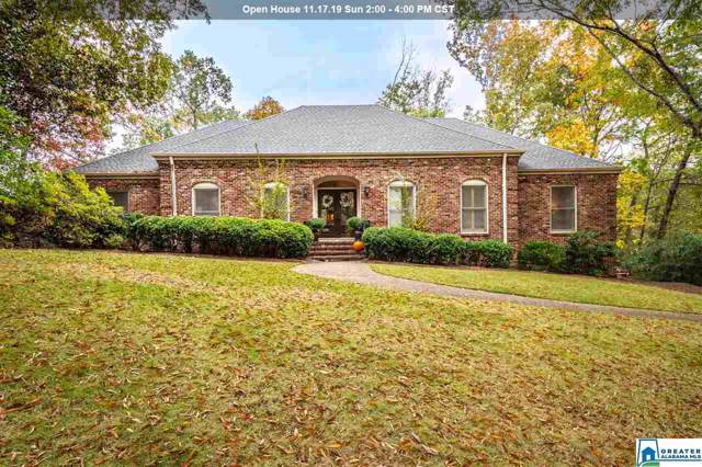 3559 Kingshill Rd, Mountain Brook, AL 35223 (MLS #866739) :: Gusty Gulas Group