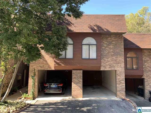 144 W West Green #144, Vestavia Hills, AL 35243 (MLS #866799) :: LocAL Realty