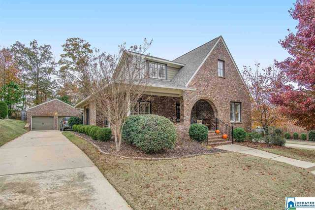 1575 James Hill Dr, Hoover, AL 35226 (MLS #866865) :: Bentley Drozdowicz Group