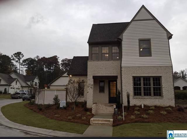 846 Southbend Ln, Vestavia Hills, AL 35216 (MLS #866928) :: Brik Realty