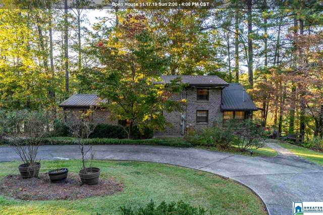 155 Mountain View Lake, Odenville, AL 35120 (MLS #867095) :: Brik Realty