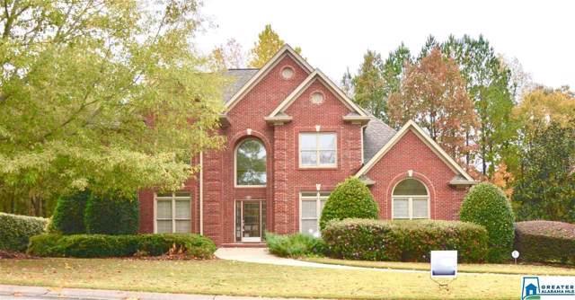 805 Reynolds Crest, Vestavia Hills, AL 35242 (MLS #867137) :: LIST Birmingham