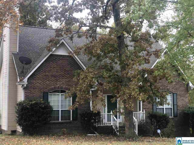 4881 Hackberry Cir, Pinson, AL 35126 (MLS #867172) :: Gusty Gulas Group