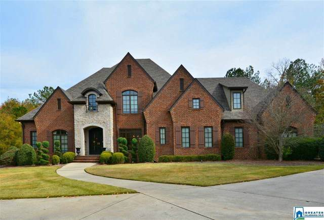 1405 Sutherland Pl, Hoover, AL 35242 (MLS #867192) :: LocAL Realty