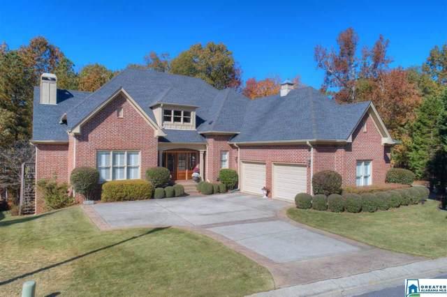 5501 Lakes Edge Dr, Hoover, AL 35242 (MLS #867278) :: Josh Vernon Group