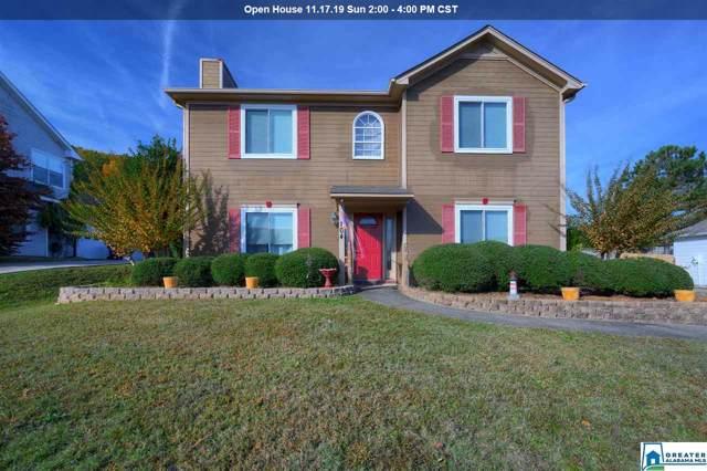104 Brook Cir, Pelham, AL 35124 (MLS #867347) :: LocAL Realty