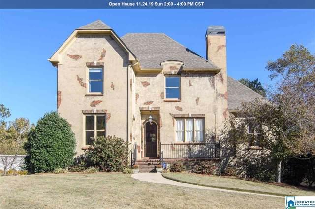 2237 White Way, Hoover, AL 35226 (MLS #867715) :: Josh Vernon Group