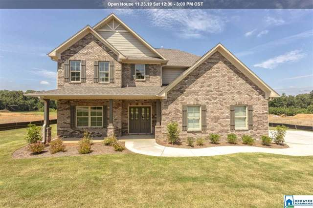 2042 Enclave Dr, Trussville, AL 35173 (MLS #867947) :: Josh Vernon Group