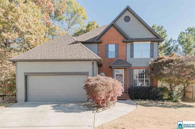 2044 King Charles Pl, Alabaster, AL 35007 (MLS #868037) :: LocAL Realty
