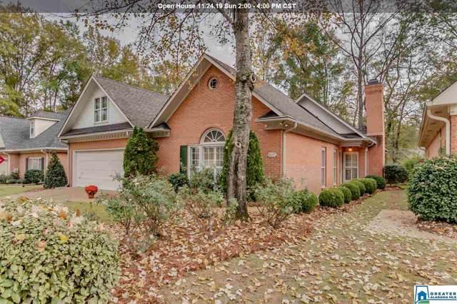 1617 Ashley Wood Way, Vestavia Hills, AL 35216 (MLS #868058) :: Josh Vernon Group