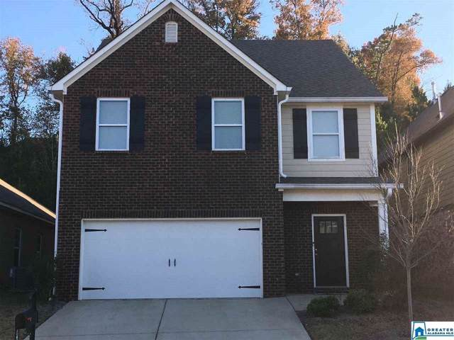 387 W Park Dr, Fultondale, AL 35068 (MLS #868060) :: LocAL Realty