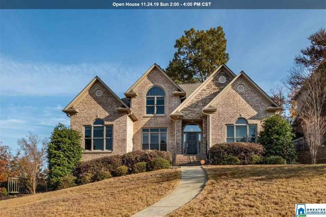 6173 Eagle Point Cir, Birmingham, AL 35242 (MLS #868066) :: LocAL Realty