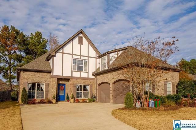 2023 Belvedere Cove, Birmingham, AL 35242 (MLS #868785) :: LocAL Realty