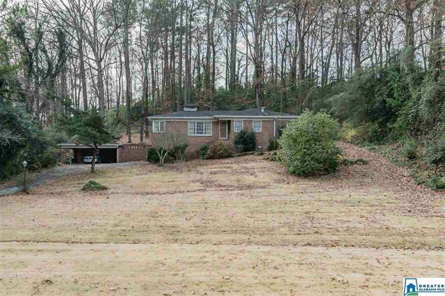 1327 Saulter Rd, Homewood, AL 35209 (MLS #869112) :: LIST Birmingham
