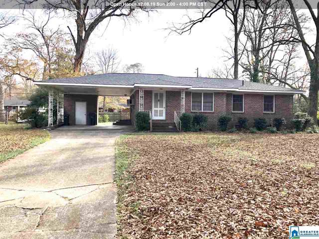 4017 Meadowlawn Dr, Vestavia Hills, AL 35243 (MLS #869117) :: LIST Birmingham