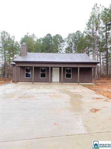 2606 Summit Park Rd, Odenville, AL 35120 (MLS #869170) :: Bentley Drozdowicz Group