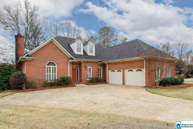 3246 Heathrow Downs, Hoover, AL 35226 (MLS #869196) :: Sargent McDonald Team