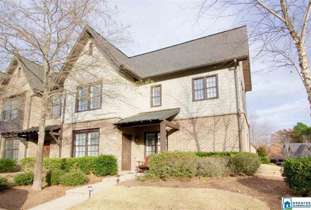 1093 Inverness Cove Way, Hoover, AL 35242 (MLS #869226) :: Gusty Gulas Group