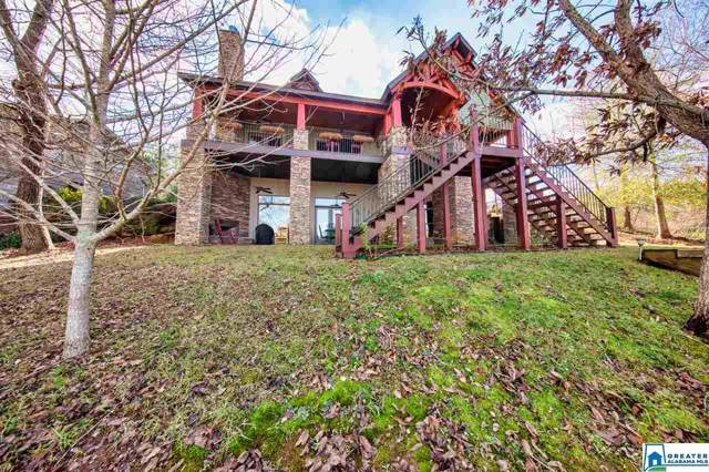 1046 Co Rd 542, Verbena, AL 36091 (MLS #870132) :: Josh Vernon Group