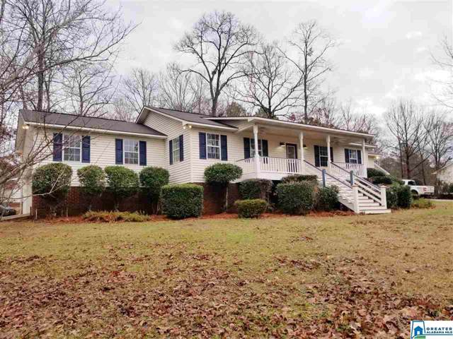 121 Hickory St, Childersburg, AL 35044 (MLS #870217) :: Josh Vernon Group