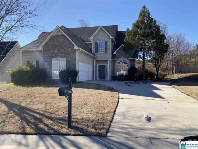 204 Stonebrook Ln, Pelham, AL 35124 (MLS #870441) :: Josh Vernon Group