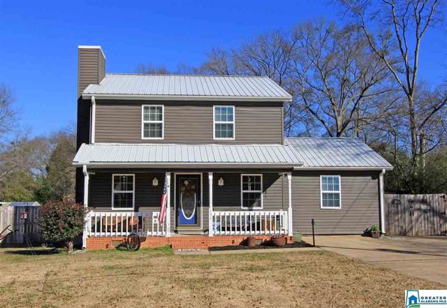 131 Canyon Trl, Alexandria, AL 36250 (MLS #870885) :: Howard Whatley