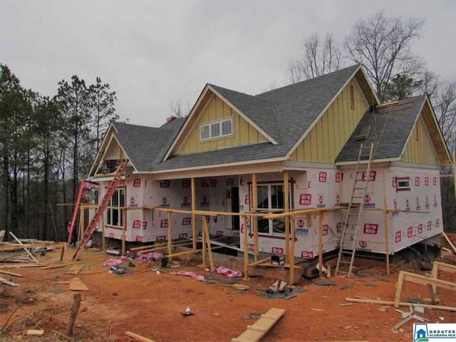 240 Smithfield Ln, Springville, AL 35146 (MLS #871042) :: Josh Vernon Group