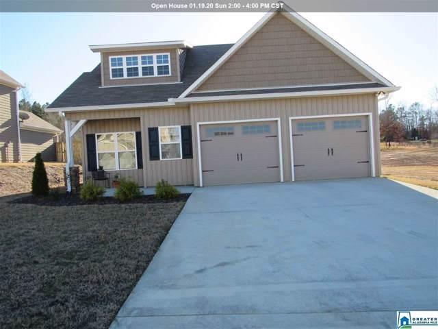 205 Smith Glen Dr, Odenville, AL 35146 (MLS #871072) :: Gusty Gulas Group