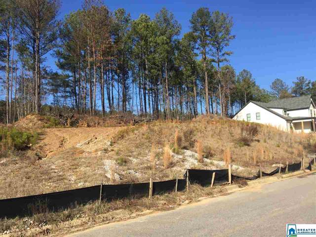 338 Creekwater St Lot 338, Helena, AL 35080 (MLS #871078) :: LocAL Realty