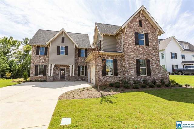 6237 Clubhouse Way, Trussville, AL 35173 (MLS #871266) :: Bailey Real Estate Group