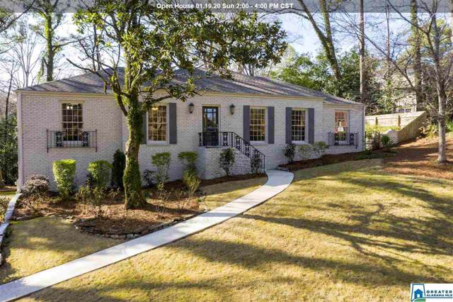 4036 Royal Oak Ct, Mountain Brook, AL 35243 (MLS #871539) :: Howard Whatley