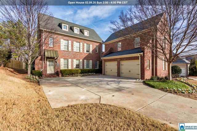 2069 Greenside Way, Hoover, AL 35226 (MLS #871540) :: LIST Birmingham