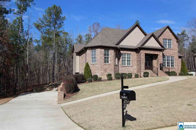 212 Grey Oaks Ct, Pelham, AL 35124 (MLS #871611) :: LocAL Realty