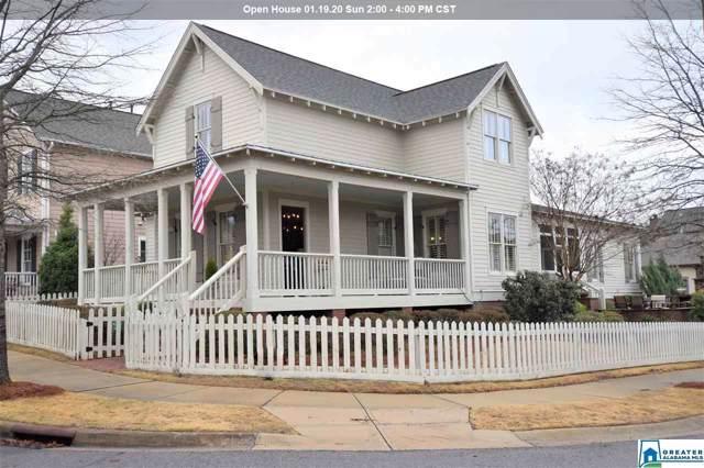 701 Restoration Dr, Hoover, AL 35226 (MLS #871704) :: Howard Whatley