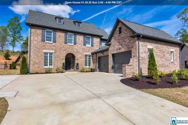 331 Kilkerran Ln, Pelham, AL 35124 (MLS #871849) :: Gusty Gulas Group