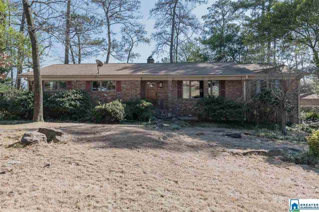 3333 N Woodridge Rd, Mountain Brook, AL 35223 (MLS #871936) :: LIST Birmingham